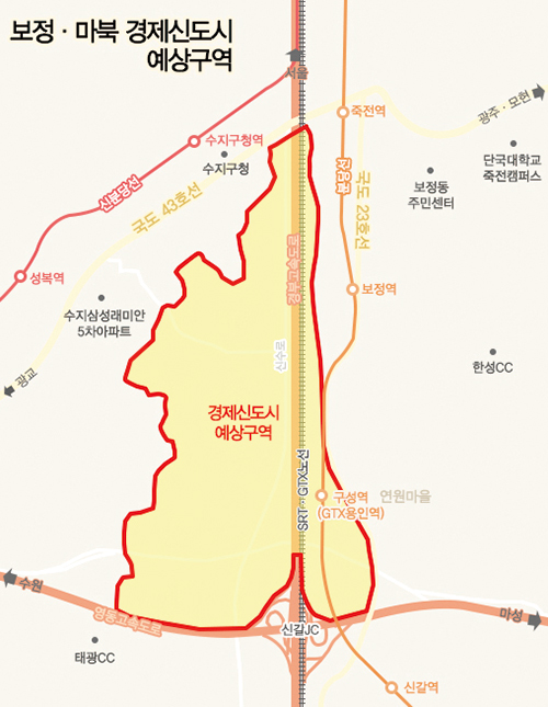보정마북경제신도시-예상구역-사본.jpg