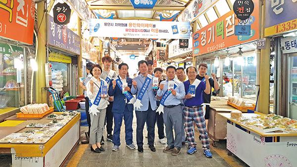 (사진)-6-용인와이페이-홍보-캠페인-사본.jpg